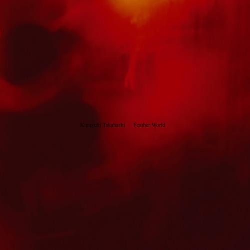 Kuniyuki Takahashi『Feather World』 2012年に発表されたKuniyuki Takahashi名義の最新オリジナル・アルバム。ジャズ・ピアニストのBugge WesseltoftやプロデューサーのHenrik Schwarzらをフィーチャーしたオーガニックかつディープなダンストラックを展開している。