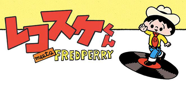 recosuke_meets_FREDPERRY-2