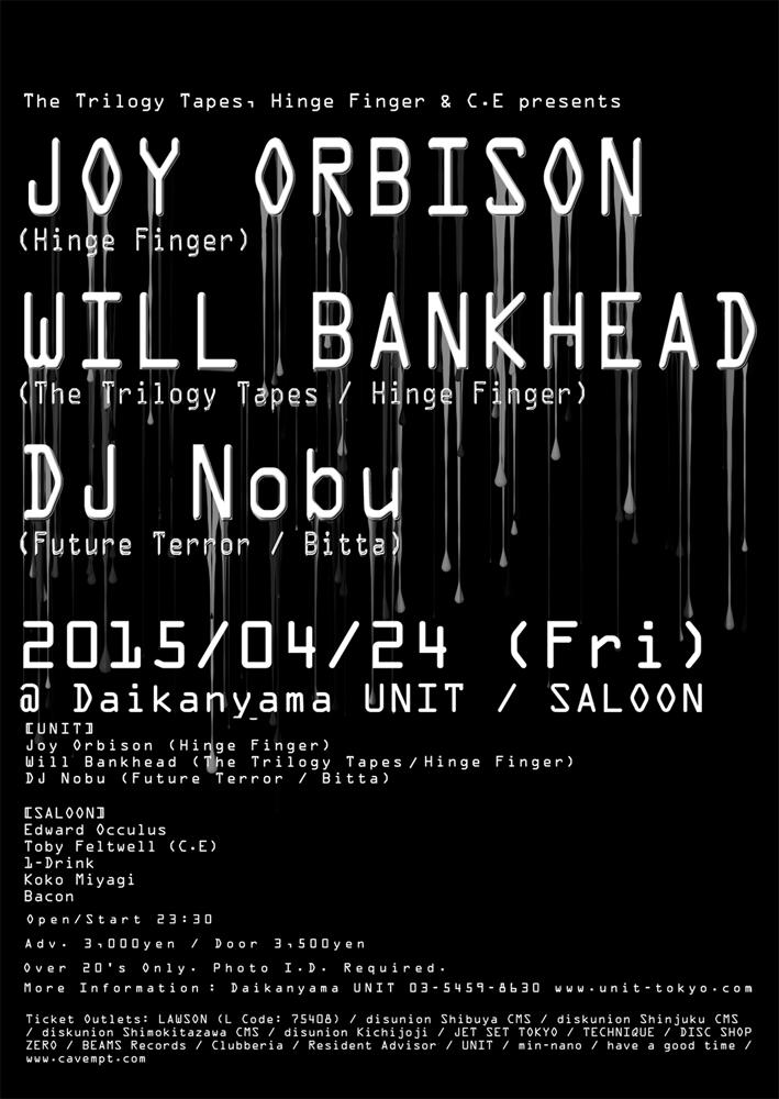 TOKYO_flyer1500