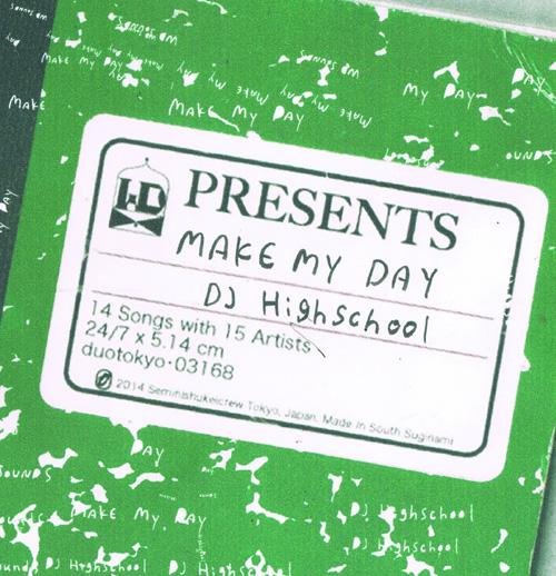 DJ HIGHSCHOOL『MAKE MY DAY』 BUSHMINDとはBBH名義でも活動を共にしているSEMINISHUKEIの盟友、DJ HIGHSCHOOL待望のフルアルバム。数度の発売延期でヘッズをやきもきさせながらも、今月はじめに無事リリースされた、これまた今年を象徴する1枚。発売前のインタビューはこちら。