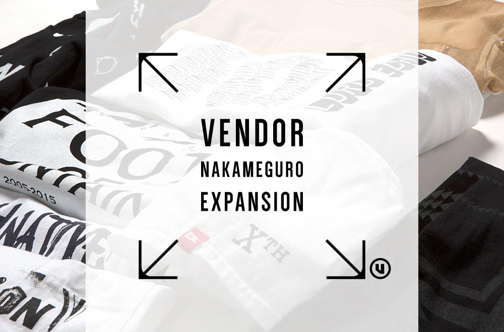 vendor_spf_expansion_00_title