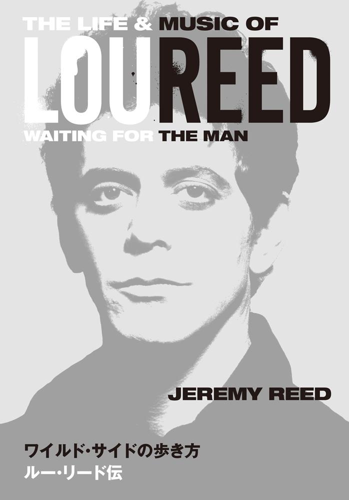 LouReed Cover