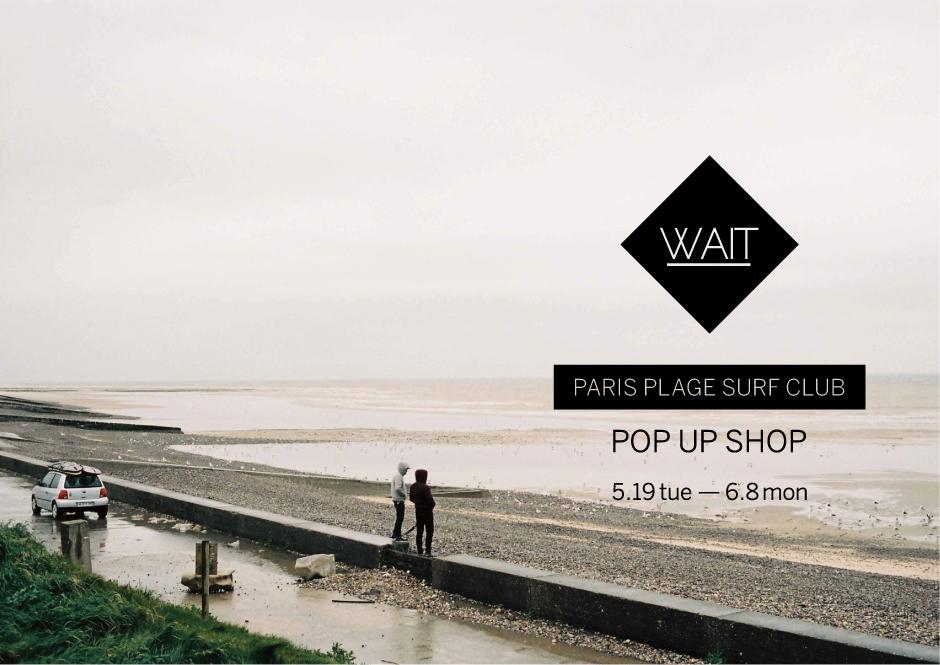 WAIT POP UP (1)