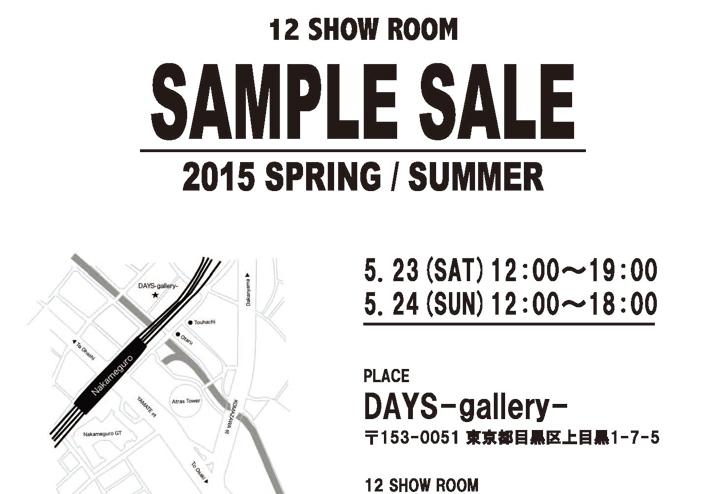 sample-sale!!