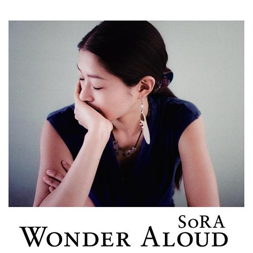 SoRA『Wonder Aloud』 ROVOでお馴染みの勝井祐二、Shing02、mouse on the keysの川崎昭が参加。SoRAのシルキーなヴォーカルとフォーク、エレクトロニカがあたたかい世界を描き出す2013年作。