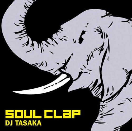 DJ TASAKA『SOULCLAP』 それまでのアッパーな作風から一転。 深みに誘うミニマルなビートと持ち前のキャッチーさがマイルドに溶け合った2009年作。