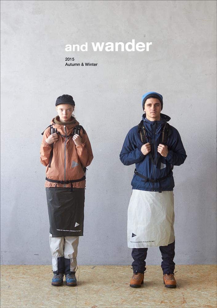 and wander_high_0105_ページ_01