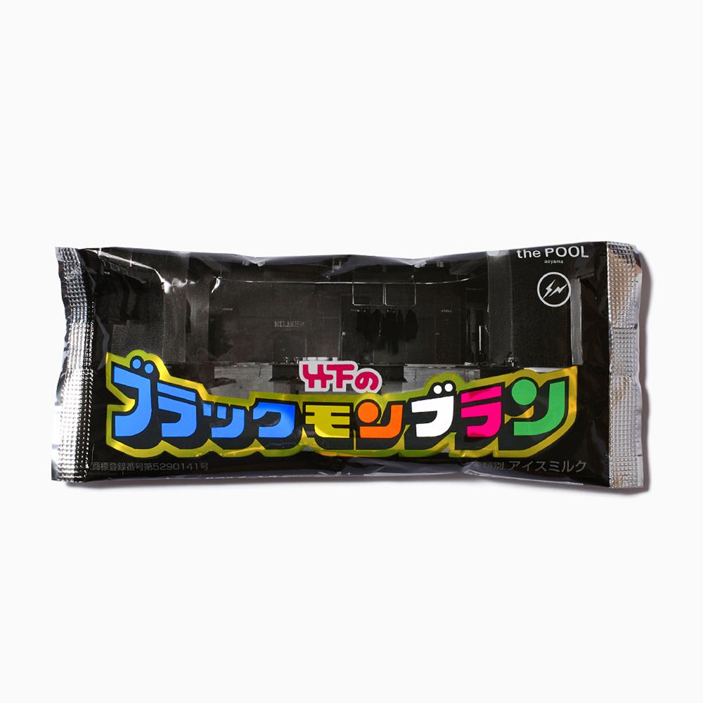 230円 + 税