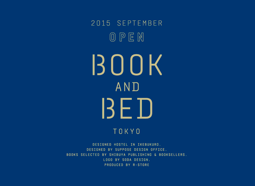 BOOK AND BED バナー