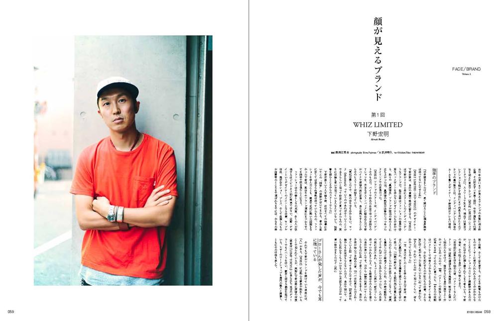 p056-065_SHITANO_10P
