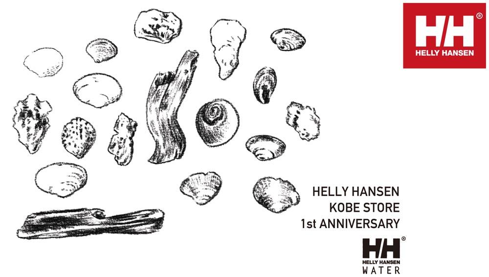 HH神戸1st anniversary-1