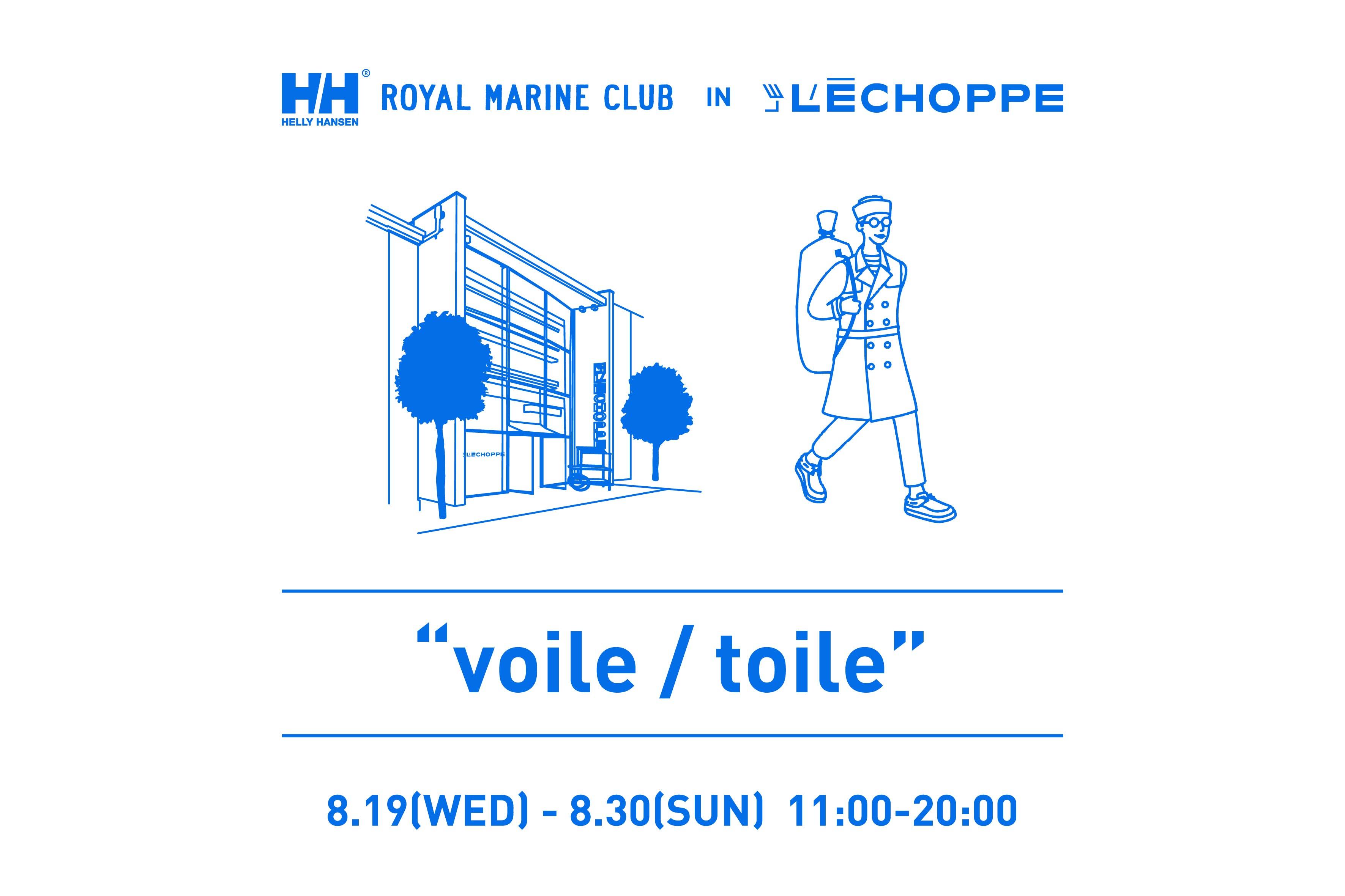 HHRMC-lechoppe-kokuchi-01