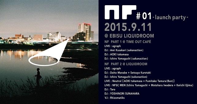 NF#01_FLYER_01_4