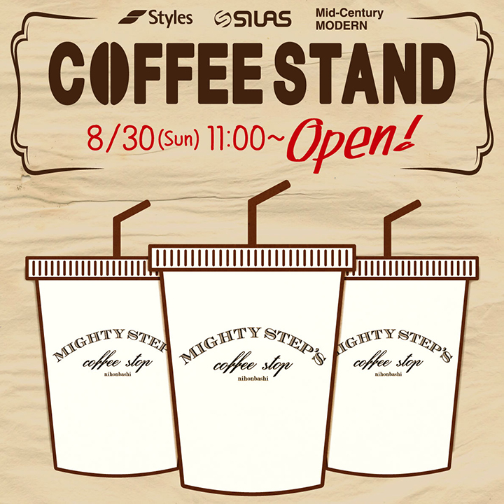 SILAS_MightyStepsCoffee