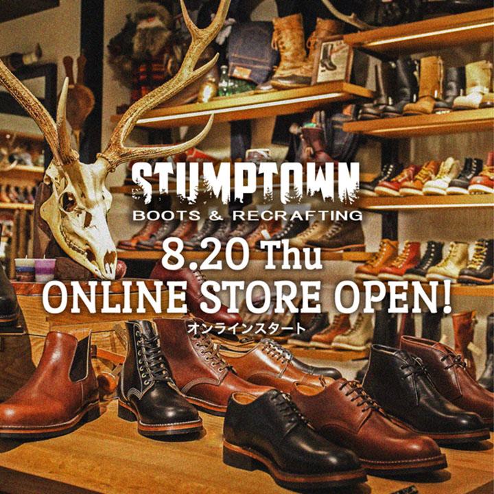 STUMPTOWN_
