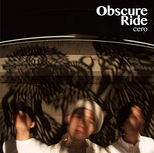 cero『Obscure Ride』 前作『My Lost City』から2年半を経て、今年の5月にリリースされたceroの最新アルバム。先行シングル2枚で見せたブラックミュージックへの傾倒はさらに深化しつつもポップに消化された、まさにメンバーの「今の気分」が凝縮された1枚。