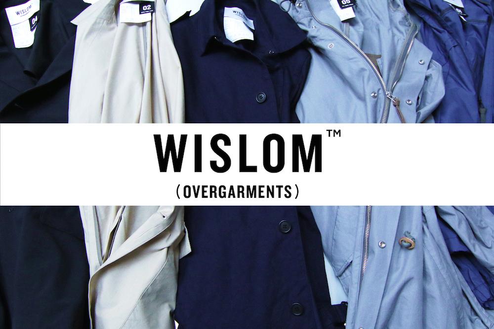 wislom_main