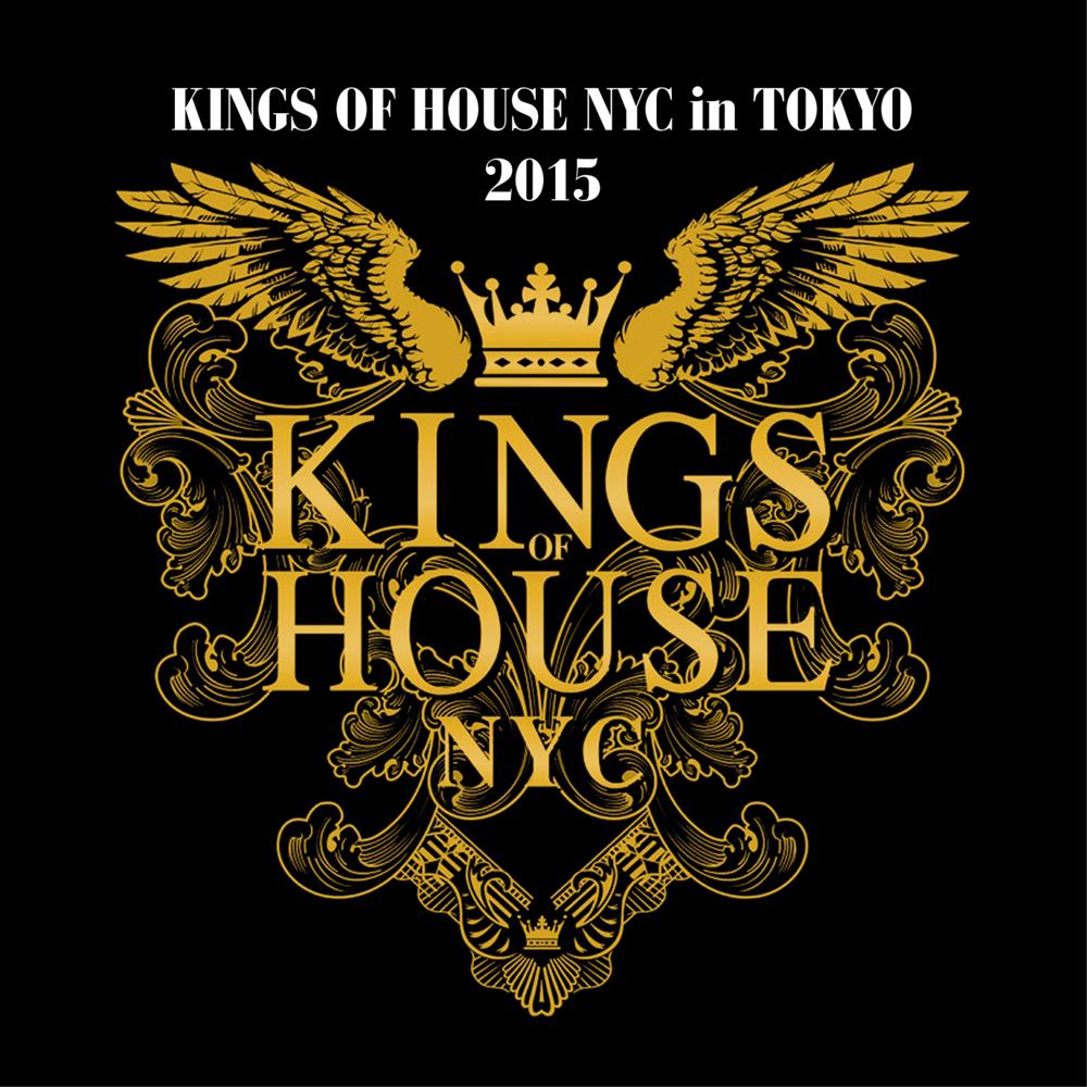 KOHinTOKYO_master_logo (1)