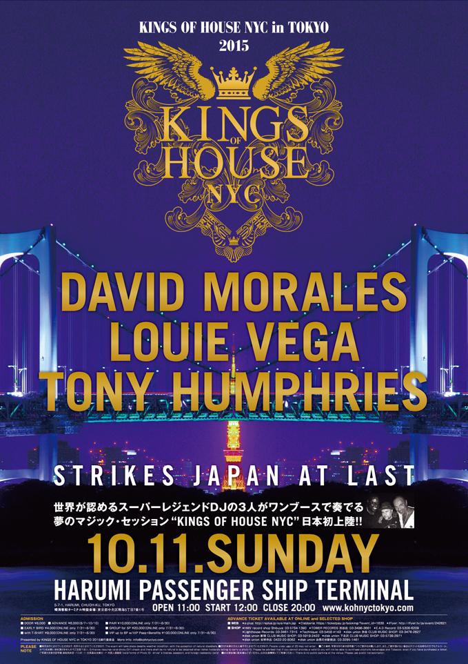kingsofhouse_flyer