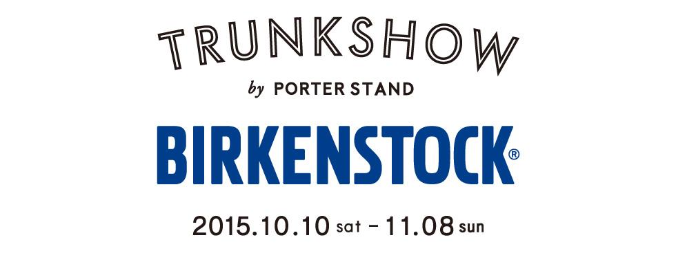trunkshow_birken_1