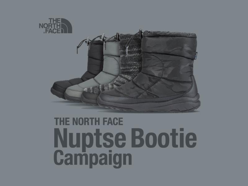 01TNFヌプシブーティキャンペーンイメージ