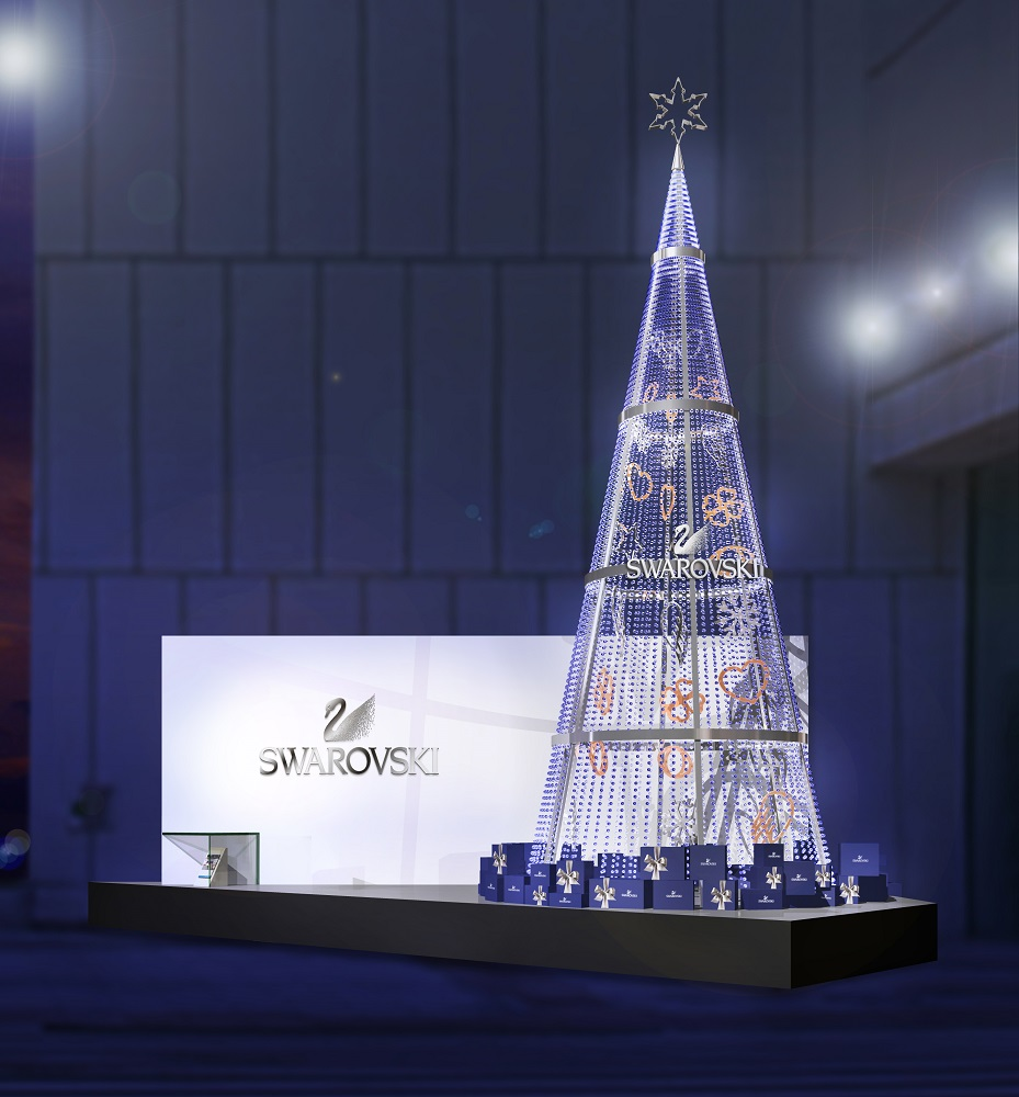 Swarovski Christmas Tree Image