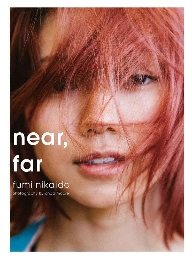 near,far_cover