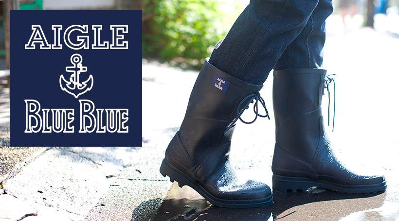 AIGLE_BLUE BLUE