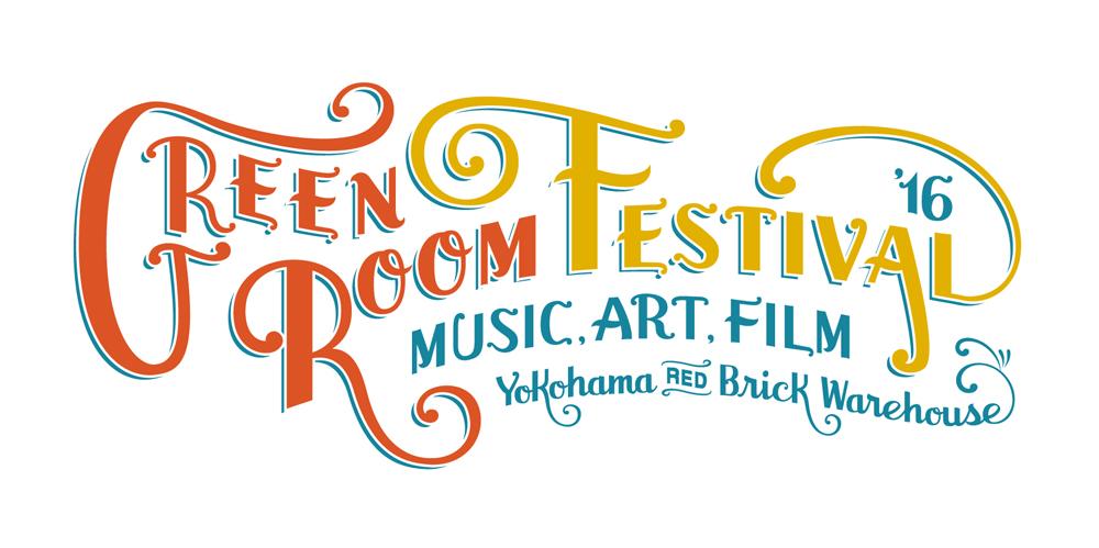 GREENROOM-FESTIVAL16-logo_wide