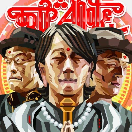 TOKYO No.1 SOUL SET『try∴angle』 渡辺、川辺、BIKKEの三者三様な個性がぶつかり合い調和する、2013年リリースのソウルセット最新アルバム。テレビドラマ「ノーコン・キッド」の主題歌となった『One day』には、砂原良徳がアレンジで参加。