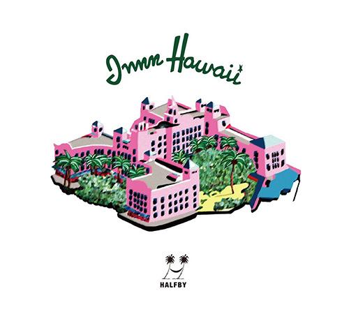 HALFBY『INNN HAWAII』 ハワイという土地が喚起するヴィンテージなエキゾチズムに触発された4年ぶり新作アルバム。散りばめられたサンプル・フレーズとスムースに紡ぎ出されるメロディ、ゆったりしたグルーヴを柔らかく融合。あたたかい陽光とゆるやかな風に満ちたリアルでいてヴァーチャルな楽園を描き出す極上の1枚。