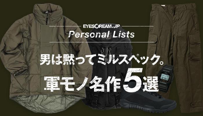personalLists_160201