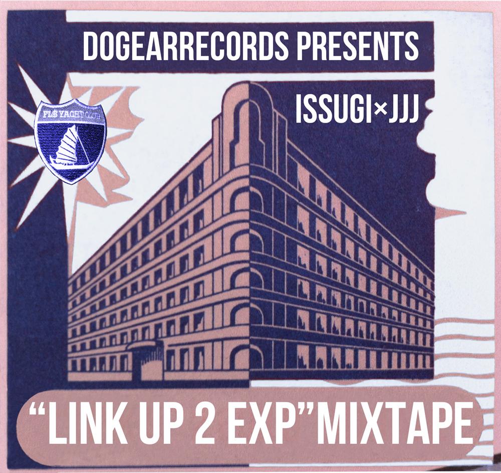 last linkup2 mixtape