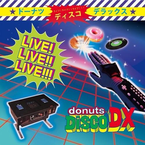 Donuts Disco Deluxe『LIVE!LIVE!LIVE!』 ほぼ毎回録音しているという自身のライヴ音源をメガミックスするという、パッキングされた空気感からその手法まで、すべてが「FRESH」な作品。今回提供いただいたミックスと合わせて楽しむが吉。