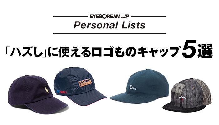 personalLists_cap_160308