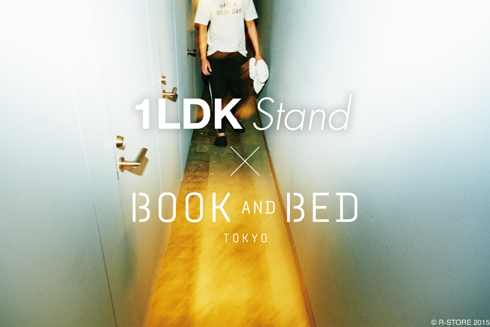 1LDK×BOOK AND BED TOKYO - Main