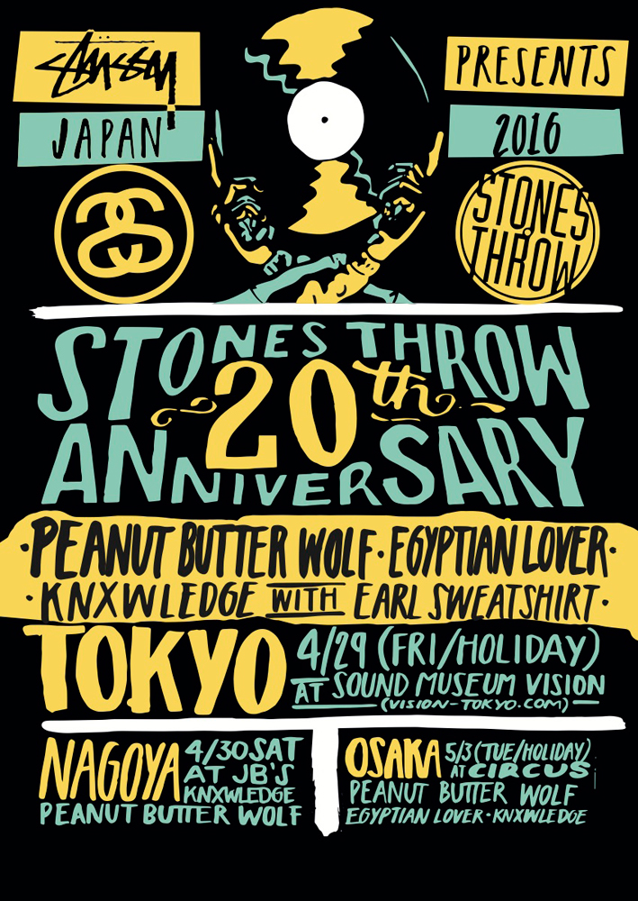 STONES-THROW-STUSSY-JAPAN-TOUR---WEB