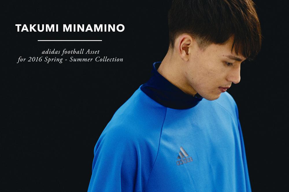 minamino_01