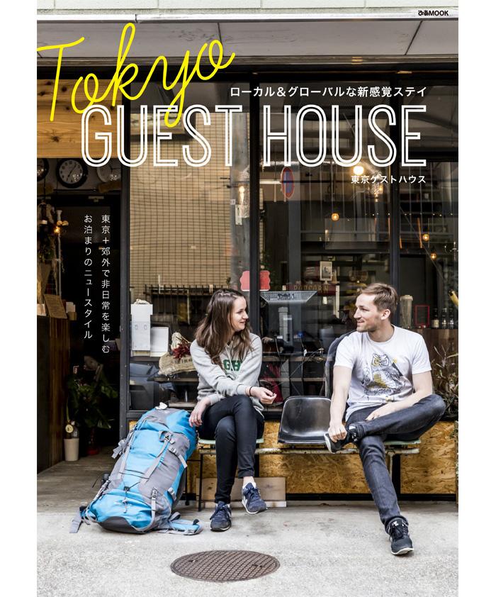TokyoGuestHouseH1-4色校戻し