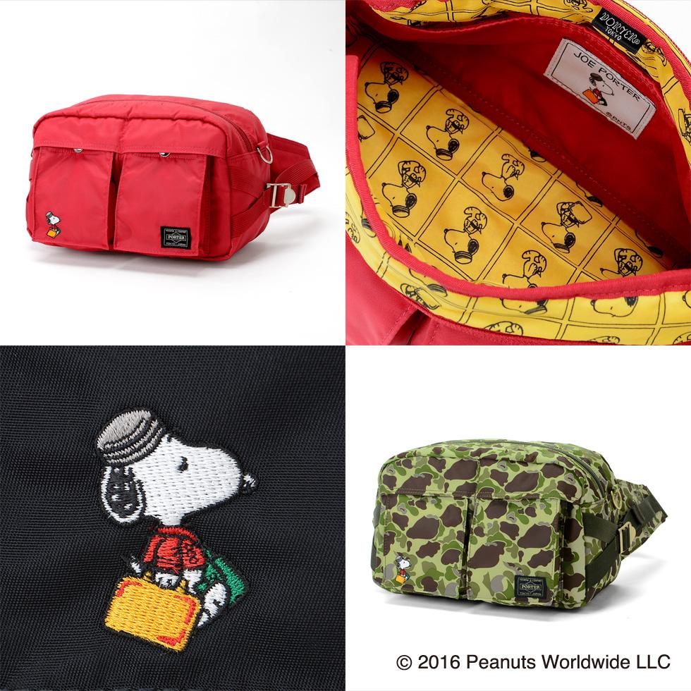 WAIST BAG RED:24,000円 + 税、CAMOUFLAGE:26,000円 + 税
