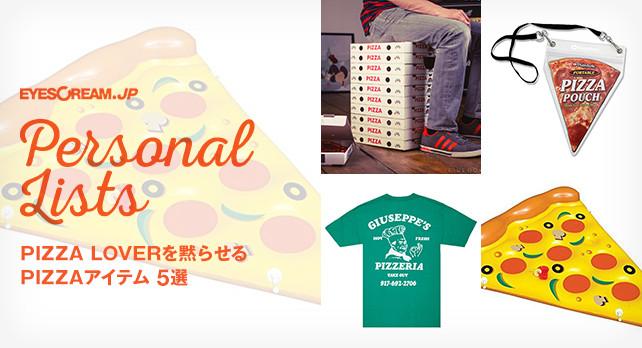 PL_pizza_642x348 (1)