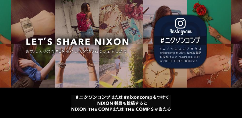 nixon_comp2_修正版 copy
