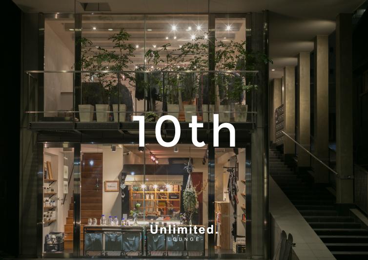 lounge-10th