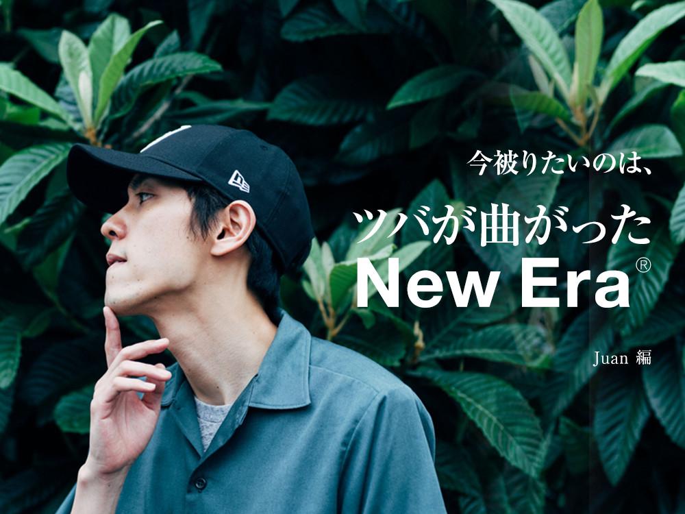 newera-series-02-1000x750