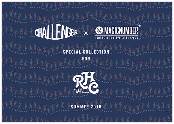 magicnumberrhc-thumb-660x471-5539