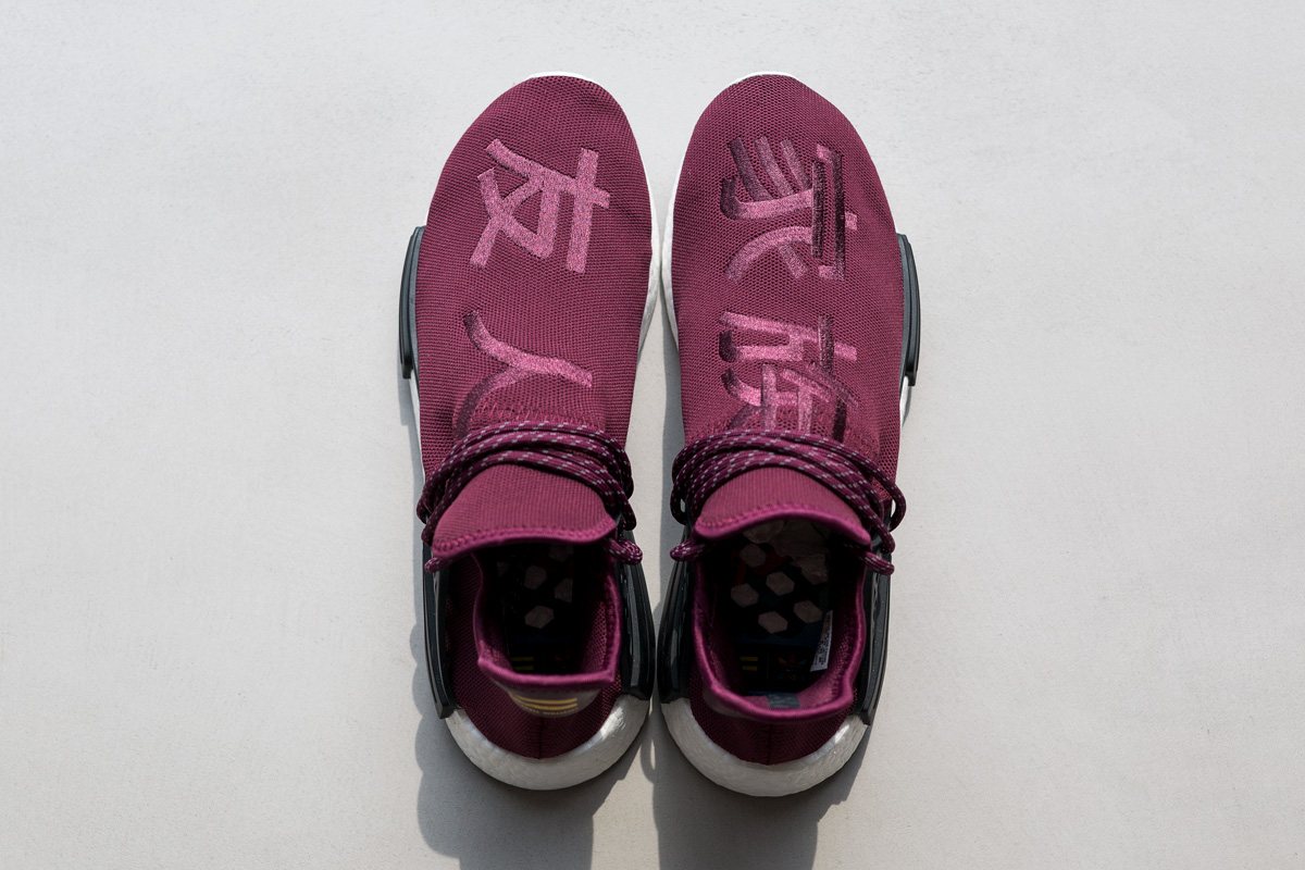 pharrell-adidas-nmd-hu-friends-family-2