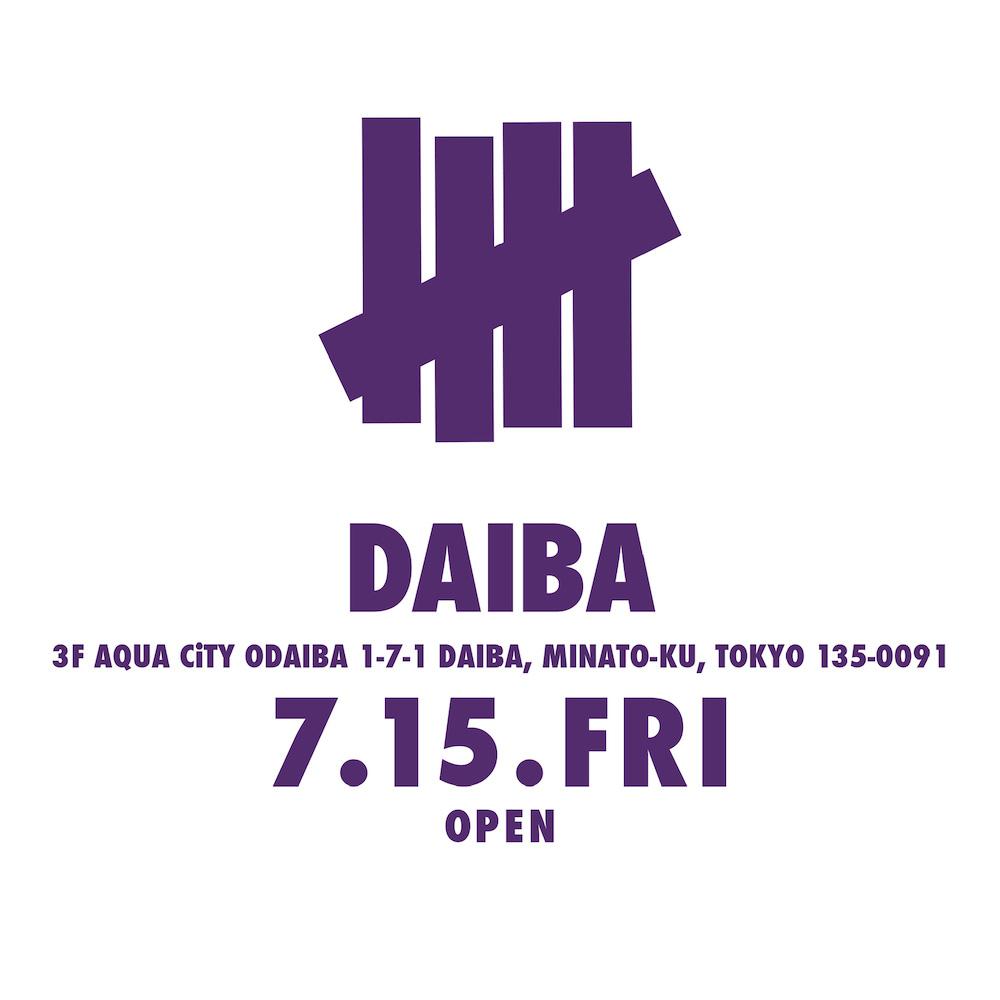 und_daiba_715