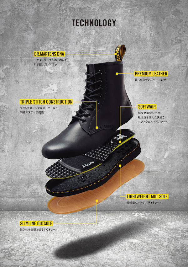 Dr.martens_DM'S_LITE_WEB_PC_0825_O
