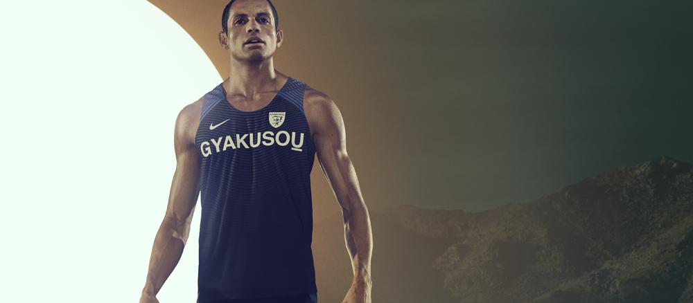 NikeLab Gyakusou DRI-FIT ディスタンス シングレット 8,100円(税込)