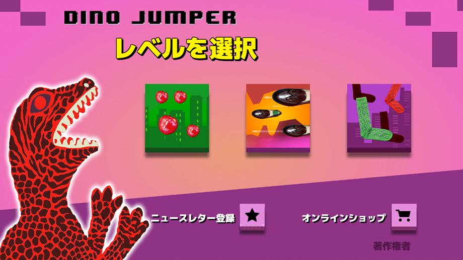 Paul-Smith-Dino-Jumper_news_0826_1